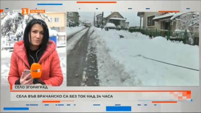 Села във Врачанско без ток заради тежката зимна обстановка в страната
