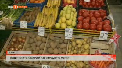 Добра алтернатива ли са общинските пазари в Русе