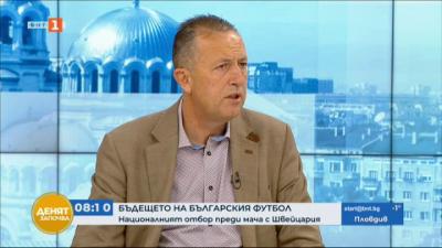 Вицепрезидентът на БФС Атанас Фурнаджиев преди квалификацията за СП и за предстоящия избор на президент на БФС
