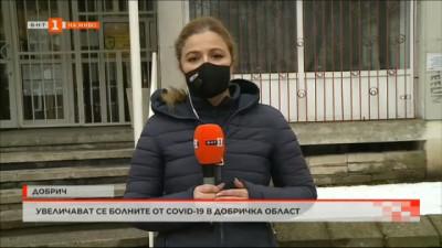 Увеличават се болните от Ковид 19 в област Добрич