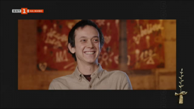 """Номинации за наградата на фондация """"Стоян Камбарев"""": Актьорът Александър Тонев"""
