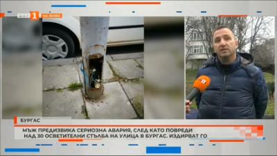 Вандалска проява в Бургас