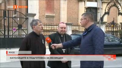 Католиците в Русе в подготовка за Великден