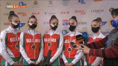 Успехите на българките на Световната купа по художествена гимнастика