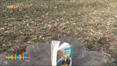 Някой трябва да плати - първият български аудиосериал излиза в допълнено книжно издание