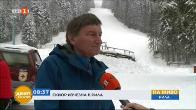 Подновиха издирването на изчезналия скиор в Рила