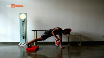Презареждане: Новите форми на домашен фитнес