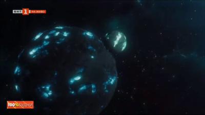 Тъмна енергия: загадката на ускоряващата се Вселена