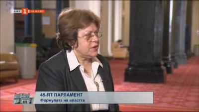Татяна Дончева: Това е много труден парламент