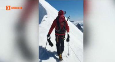 Планински спасител от Дупница ще атакува връх в Памир
