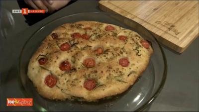 Бързи рецепти за НЕбързащи хора - италианска фокача