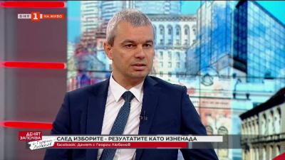 """Костадин Костадинов: """"Възраждане"""" е организация, която не е контролирана от никого"""