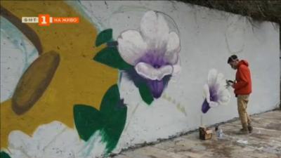 Млади ентусиасти преобразяват графитите в Смолян в красиви рисунки