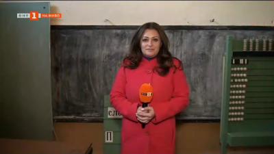 В Столетово започна кампания за набирането на средства за ремонт на най-старото училище в селото