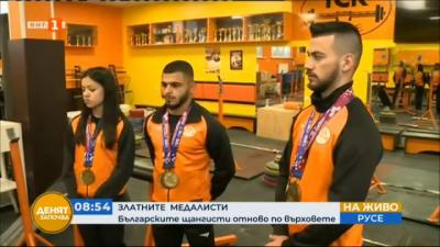 Българските щангисти на европейския връх - как се печелят златни медали?