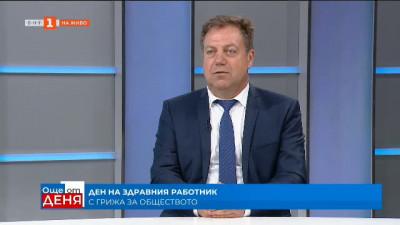 Д-р Иван Маджаров: Българските лекари трябва да се почувстват горди