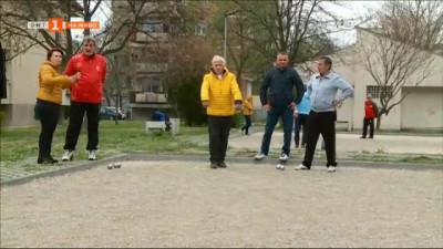 В Пловдив вече са открити първите професионални игрища по петанк