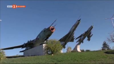 Авиокосмическият парк край град Омуртаг