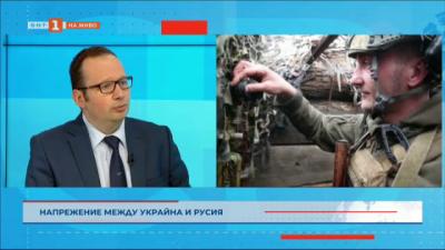 Напрежение между Украйна и Русия
