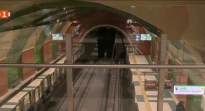 Третата линия на метрото ще бъде спряна през почивните дни