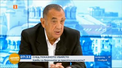 След показния разстрел в София - говори криминалистът Ботьо Ботев