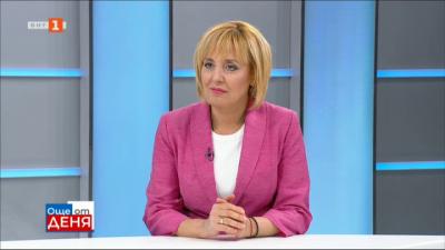 Мая Манолова: Първият законопроект, който ще внесем, е за Комисия по ревизията