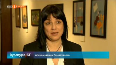 Александрина Пендачанска и Даниел Хоуп - солисти на Софийската филхармония