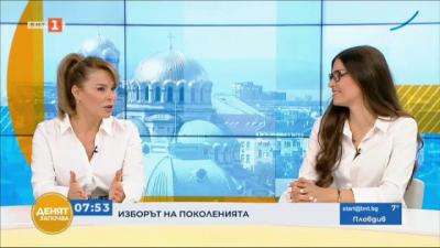 Мира и Лора Добреви: Изборите не са случайни, учим се да ги правим и да ги следваме