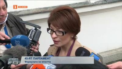 Десислава Атанасова, ГЕРБ: Готови сме да протегнем ръка и с опита си да допринесем за цялостната визия на НС