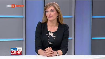 Екатерина Захариева: ГЕРБ ще предложи друг министър-председател