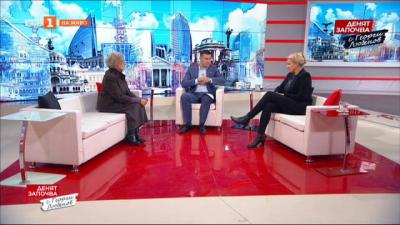 Изборите на един народ - Нешка Робева и Милена Фучеджиева
