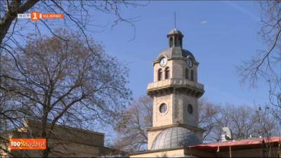 Каква е историята на Часовниковата кула във Варна?