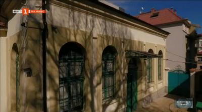 Под едно небе: Най-старата синагога в България