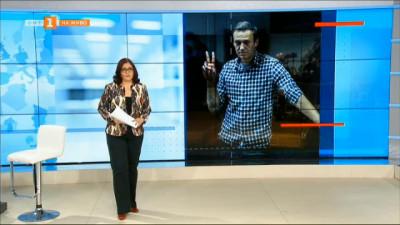 Случаят Навални