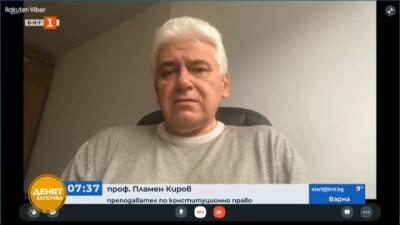 Проф. Пламен Киров: Ще се стигне до едни безплодни спорове къде да заседава парламентът