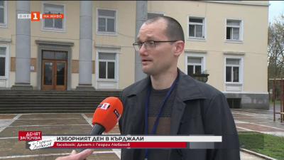 544 секции на територията на община Кърджали са започнали изборния ден