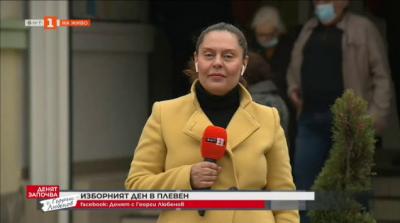 Изборният ден в Плевен