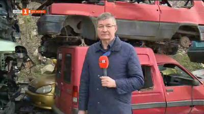 В Русе прибират изоставените коли