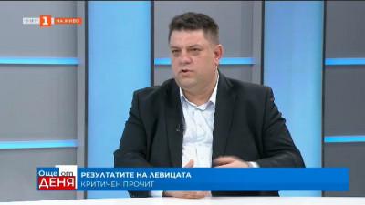 Атанас Зафиров: БСП няма да подкрепи кабинет на ГЕРБ
