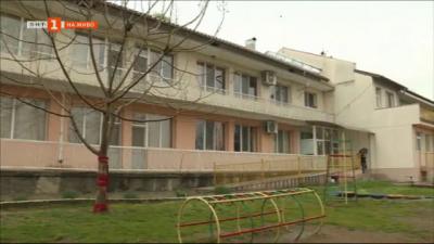 Кражба от детска градина в с. Кавракирово