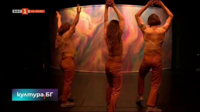 """Спектакълът """"dragON aka PHOENIX"""" с премиера в ДНК"""