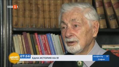 Защо е важно да гласуваш - разказва племенникът на Алеко Константинов