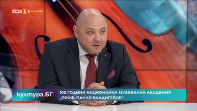 100 години НМА – най-старото висше училище за музика в България
