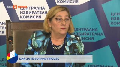 ЦИК спря гласуването с машини във Велико Търново