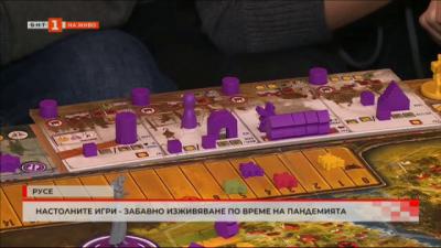 Настолните игри - забавно преживяване по време на пандемия
