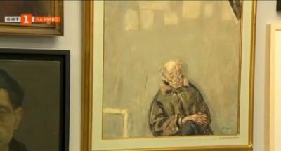 Колекция от живопис показва Националната художествена академия.