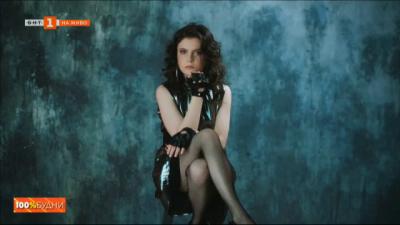 Яна Николова представя новата си песен Дори без теб