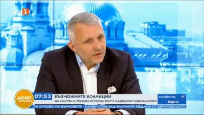 Николай Хаджигенов: Ако се наложи бих станал министър