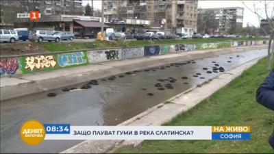 """Над 70гуми """"плуват в Слатинската река в София"""