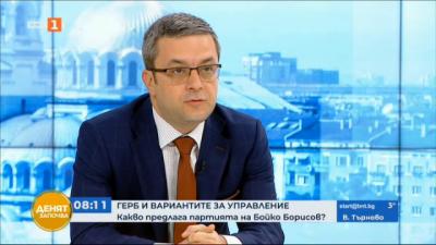 Тома Биков: Кой ще бъде премиер, ще бъде обсъдено с останалите политически партии